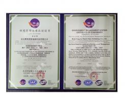 三大体系认证